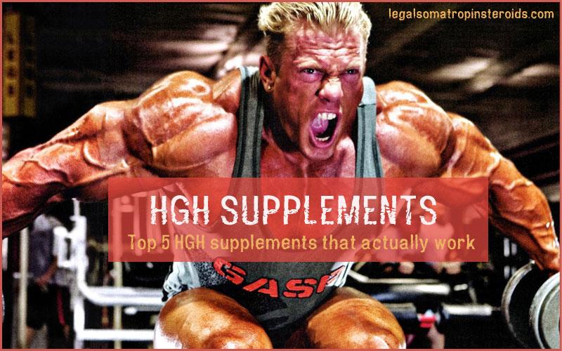 Best HGH supplements 2018
